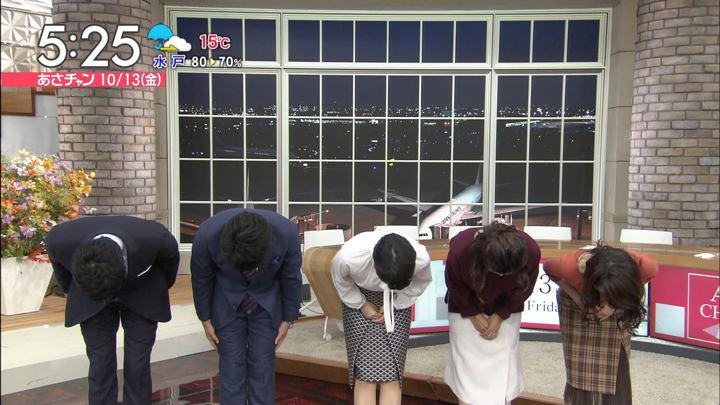 2017年10月13日宇垣美里の画像03枚目