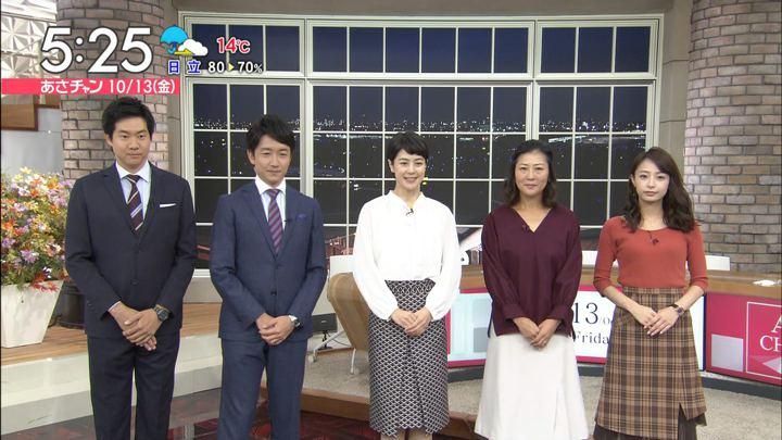 2017年10月13日宇垣美里の画像04枚目