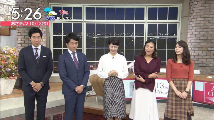 2017年10月13日宇垣美里の画像05枚目