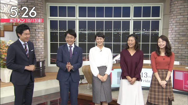 2017年10月13日宇垣美里の画像09枚目