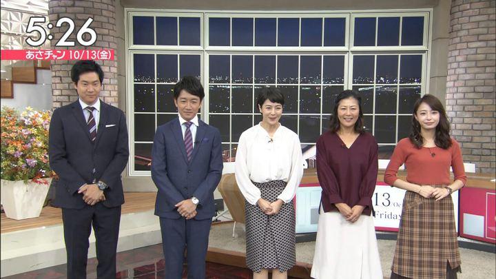 2017年10月13日宇垣美里の画像10枚目