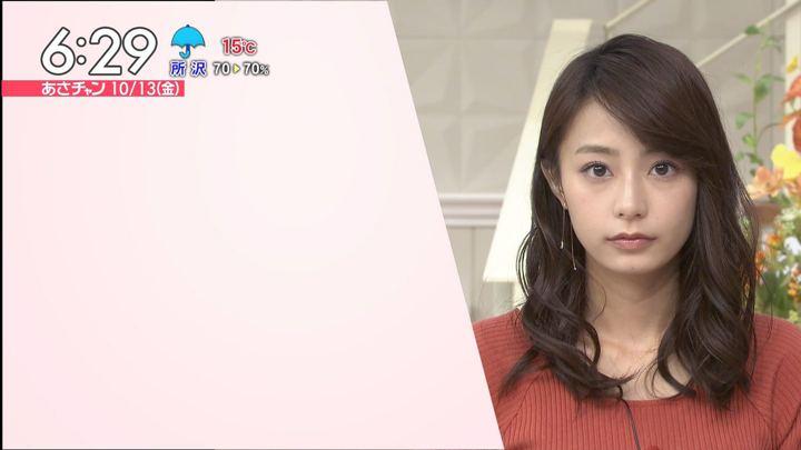 2017年10月13日宇垣美里の画像15枚目