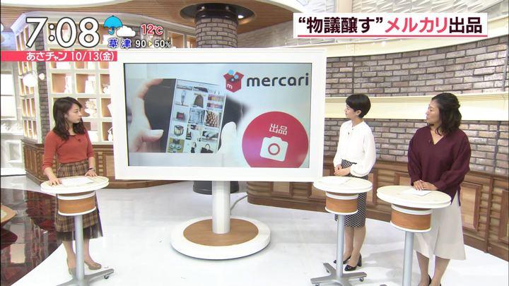 2017年10月13日宇垣美里の画像26枚目
