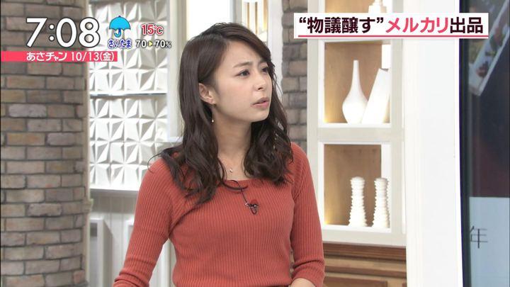 2017年10月13日宇垣美里の画像30枚目