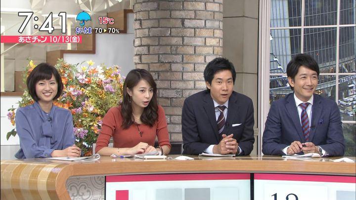 2017年10月13日宇垣美里の画像34枚目