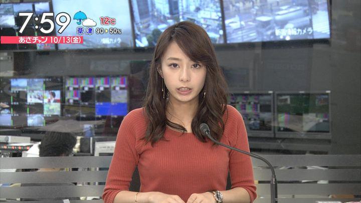 2017年10月13日宇垣美里の画像40枚目