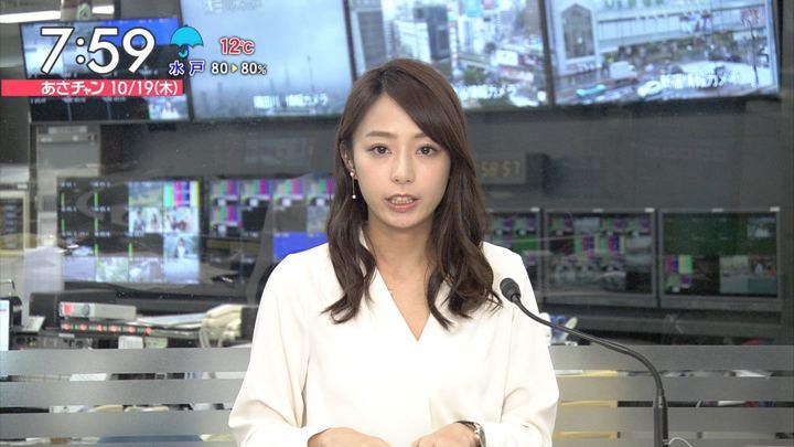 2017年10月19日宇垣美里の画像23枚目