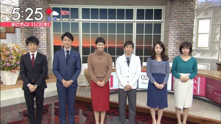 2017年11月02日宇垣美里の画像02枚目
