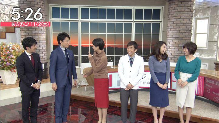 2017年11月02日宇垣美里の画像05枚目