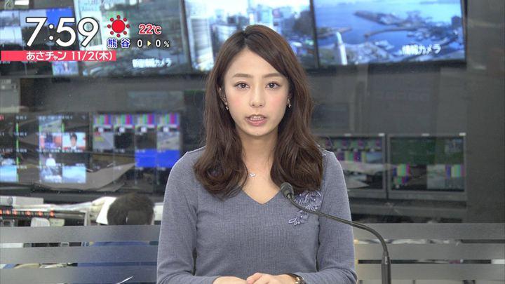 2017年11月02日宇垣美里の画像23枚目