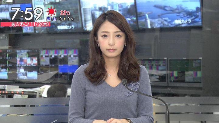 2017年11月02日宇垣美里の画像24枚目