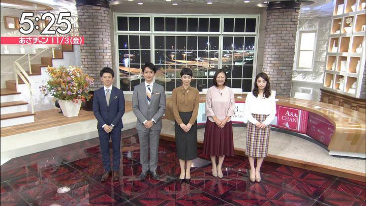 2017年11月03日宇垣美里の画像01枚目