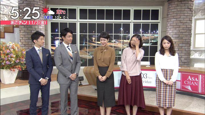 2017年11月03日宇垣美里の画像03枚目