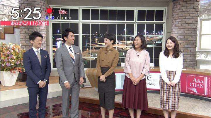 2017年11月03日宇垣美里の画像04枚目