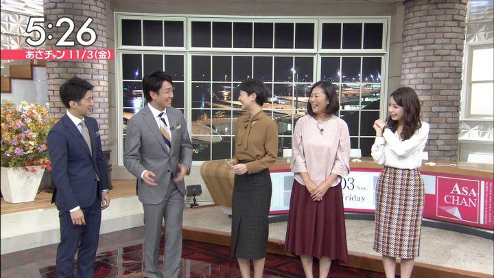 2017年11月03日宇垣美里の画像05枚目