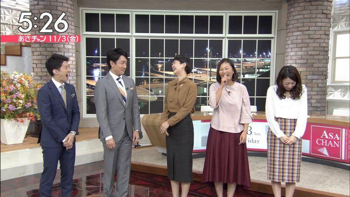 2017年11月03日宇垣美里の画像07枚目