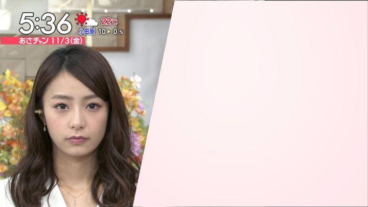 2017年11月03日宇垣美里の画像08枚目
