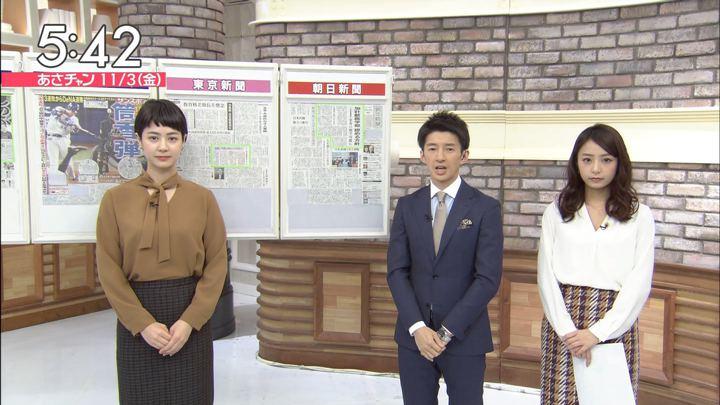 2017年11月03日宇垣美里の画像14枚目