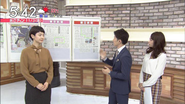 2017年11月03日宇垣美里の画像15枚目