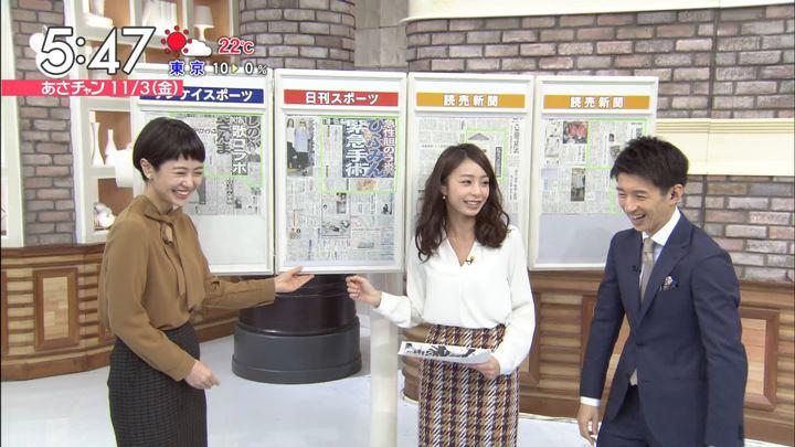 2017年11月03日宇垣美里の画像19枚目
