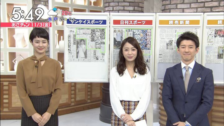 2017年11月03日宇垣美里の画像22枚目
