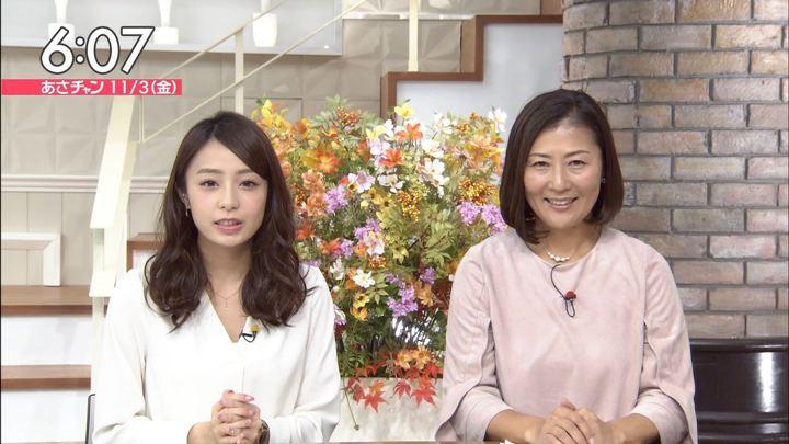 2017年11月03日宇垣美里の画像25枚目