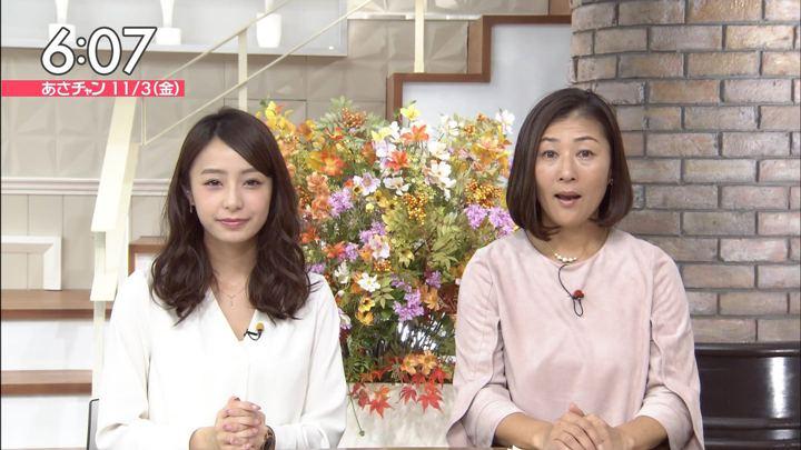 2017年11月03日宇垣美里の画像26枚目