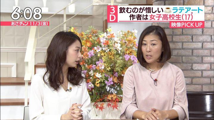 2017年11月03日宇垣美里の画像27枚目