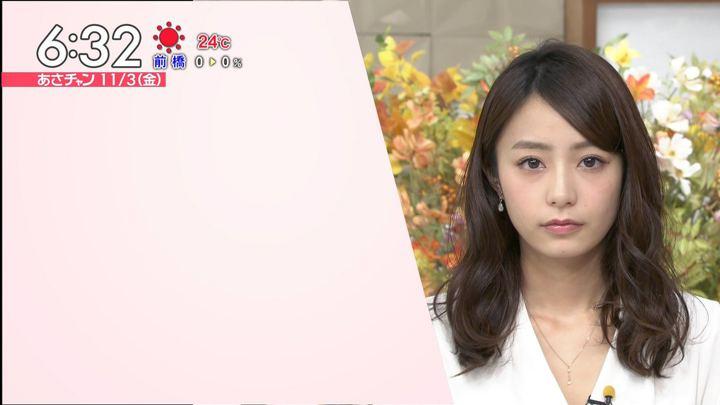 2017年11月03日宇垣美里の画像29枚目