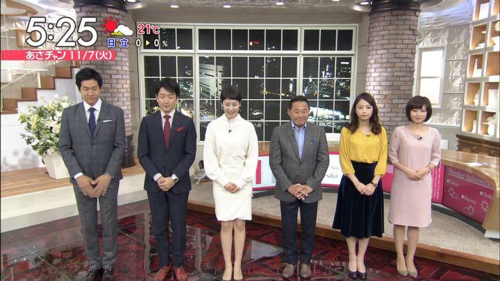 2017年11月07日宇垣美里の画像01枚目