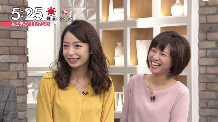 2017年11月07日宇垣美里の画像03枚目