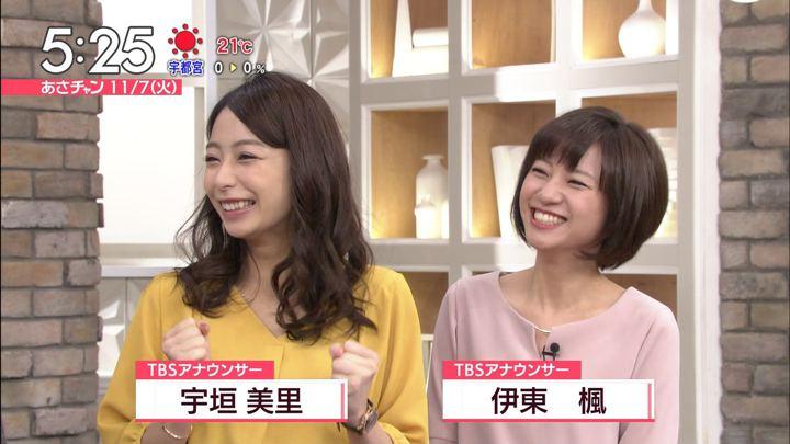 2017年11月07日宇垣美里の画像06枚目