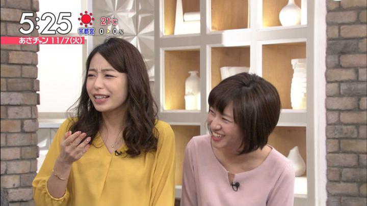 2017年11月07日宇垣美里の画像07枚目