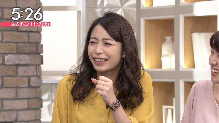 2017年11月07日宇垣美里の画像08枚目