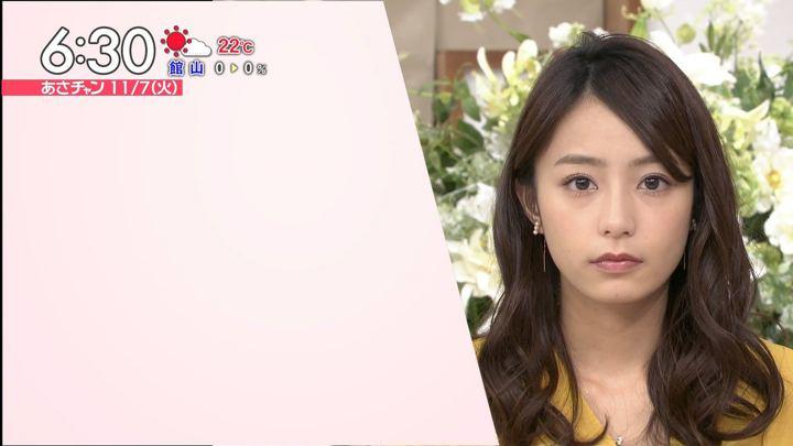 2017年11月07日宇垣美里の画像14枚目