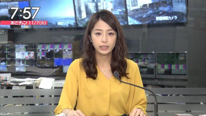 2017年11月07日宇垣美里の画像24枚目