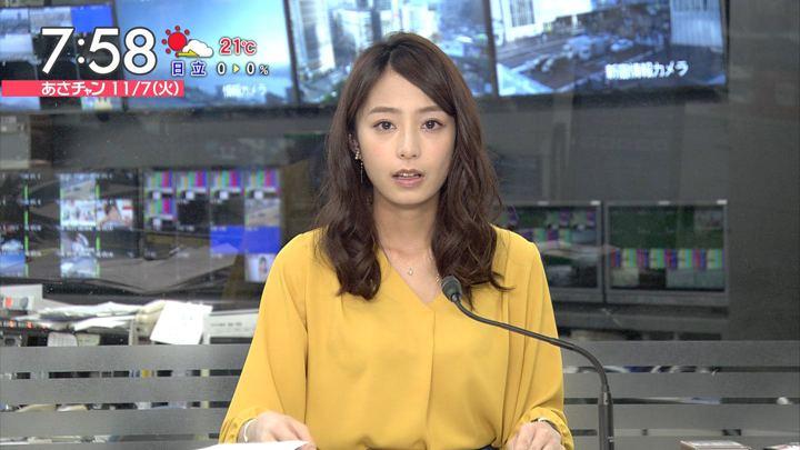 2017年11月07日宇垣美里の画像25枚目