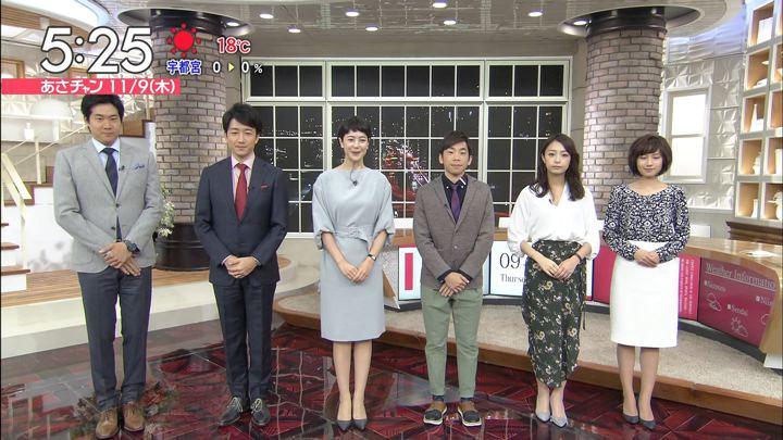 2017年11月09日宇垣美里の画像02枚目