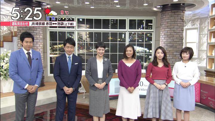 2017年11月10日宇垣美里の画像02枚目