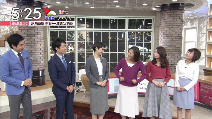 2017年11月10日宇垣美里の画像03枚目