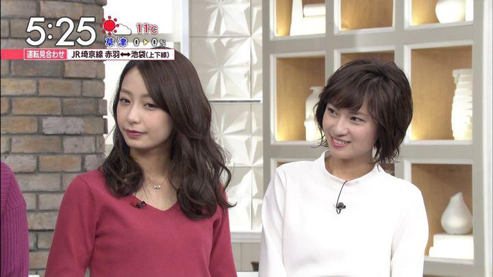 2017年11月10日宇垣美里の画像04枚目