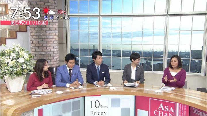 2017年11月10日宇垣美里の画像24枚目