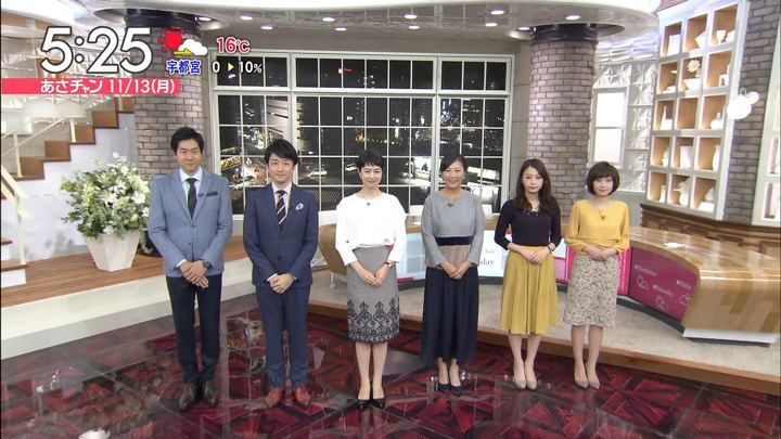 2017年11月13日宇垣美里の画像01枚目