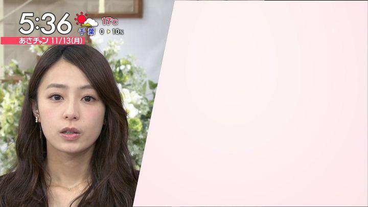 2017年11月13日宇垣美里の画像09枚目