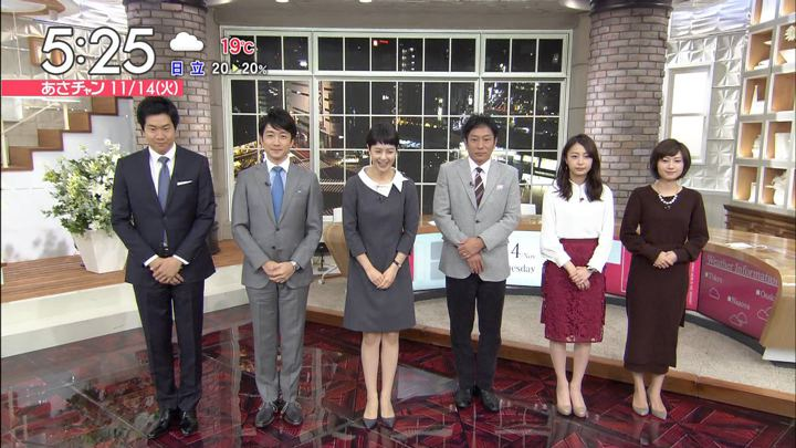 2017年11月14日宇垣美里の画像01枚目