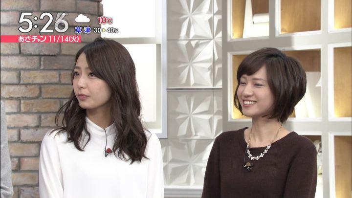 2017年11月14日宇垣美里の画像03枚目