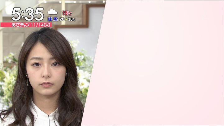 2017年11月14日宇垣美里の画像05枚目