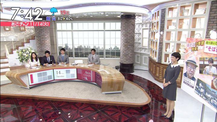 2017年11月14日宇垣美里の画像23枚目