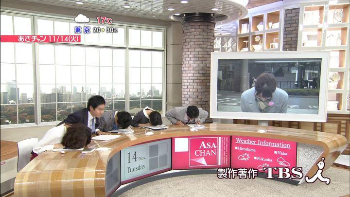 2017年11月14日宇垣美里の画像30枚目