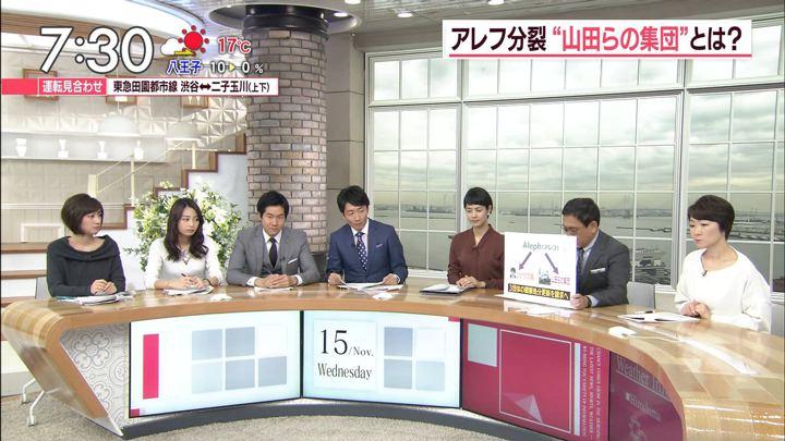 2017年11月15日宇垣美里の画像17枚目